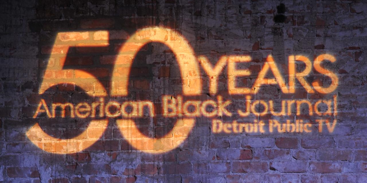 Satori Shakoor   American Black Journal 50th Anniversary Celebration